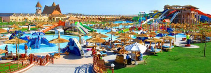 Aqua Park City Sharm el Sheikh